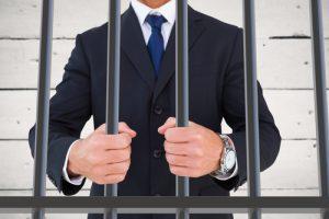 """מאפייני עבירת השוד בנסיבות מחמירות בית מעצר מג""""ן ניצן"""