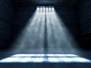 מעצר עד תום ההליכים המשפטיים